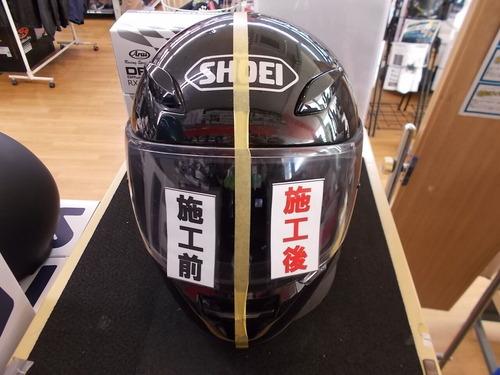 ヘルメットキーパー001