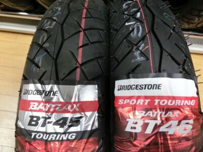 岡山 倉敷 福山 バイク車検 バイク任意保険 タイヤ0131 (2)