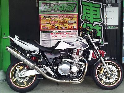 SUNP0017