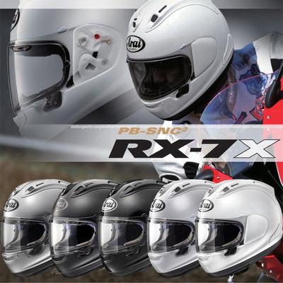 motostyle_rx-7x