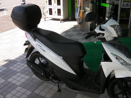 SANY0914