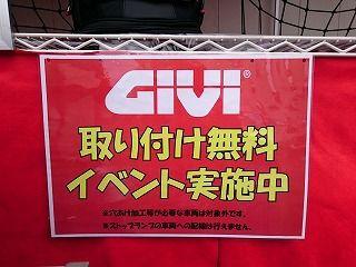 GIVI_2