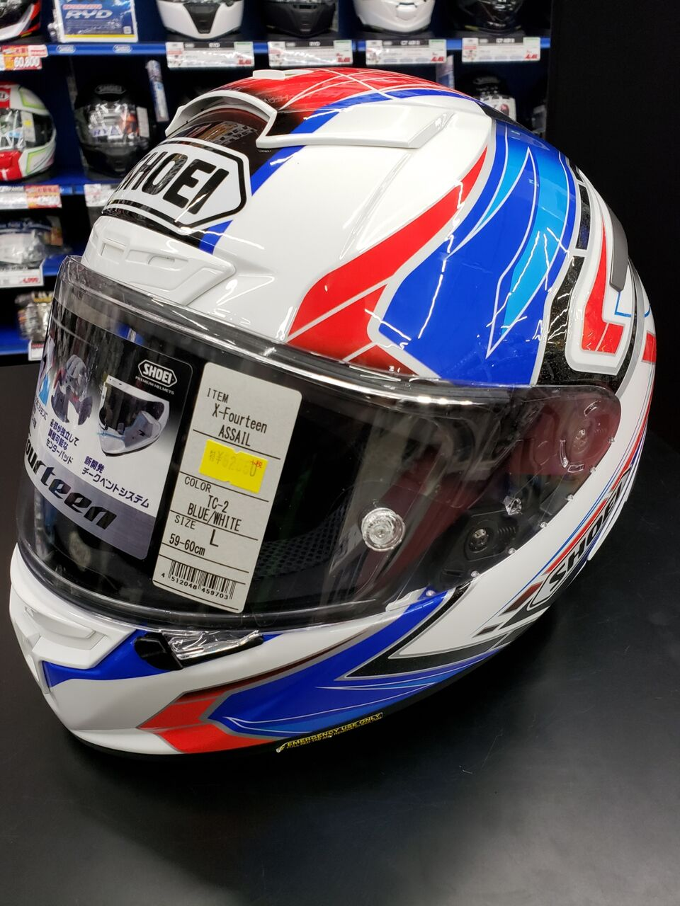 SHOEI X-Fourteen ASSAIL TC-2(BLUE/WHITE)