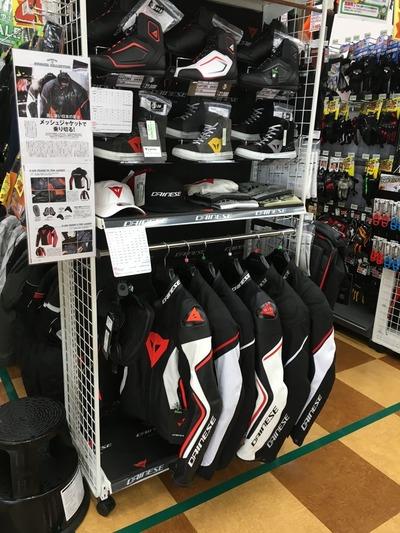 熊本菊陽バイク用品ジャケット車検保険 (4)