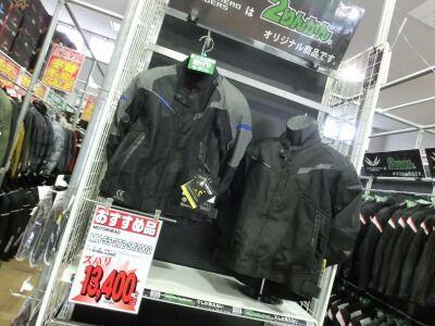 岡山 倉敷 福山 バイク車検 バイク任意保険 ヘルメット0410 (4)