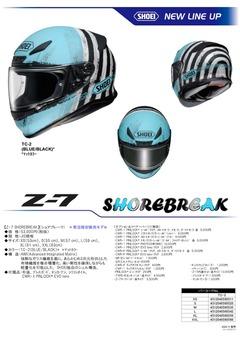 Z-7-SHOREBREAK
