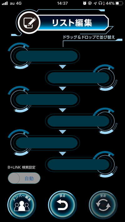 BCOM菊陽アプリ新発売 (2)