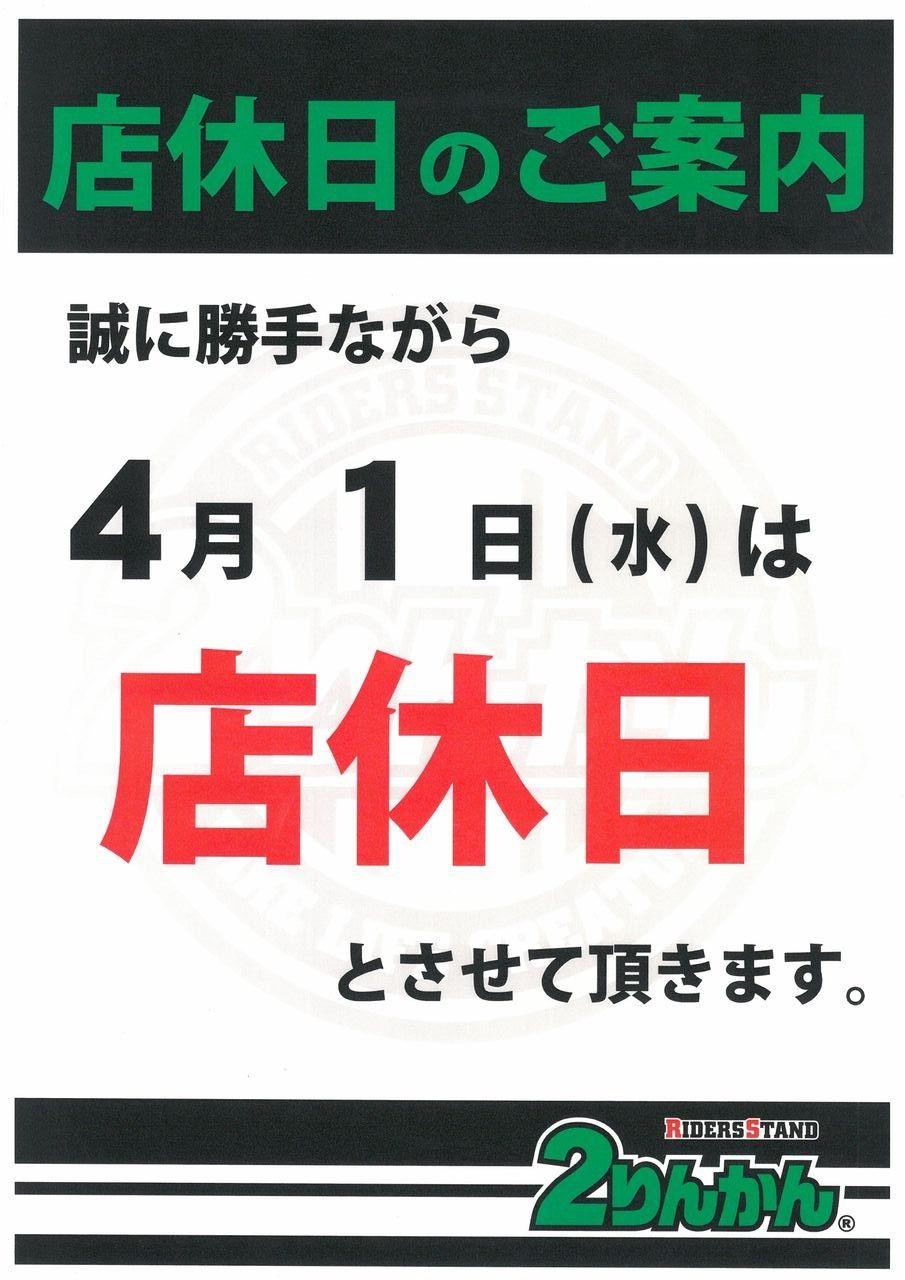 4b7d8a54[1]