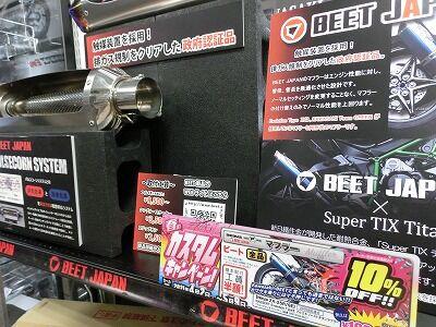 岡山 倉敷 福山 バイク車検 バイク任意保険 カスタム (2)