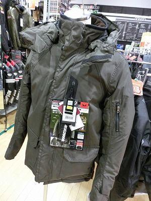 岡山 倉敷 福山 バイク車検 バイク任意保険 防寒ウェア�