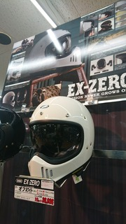 EX−ZERO
