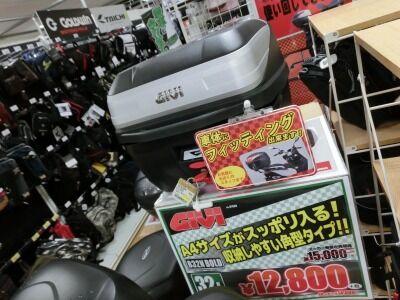 岡山 倉敷 福山 バイク車検 バイク任意保険 0305 (4)