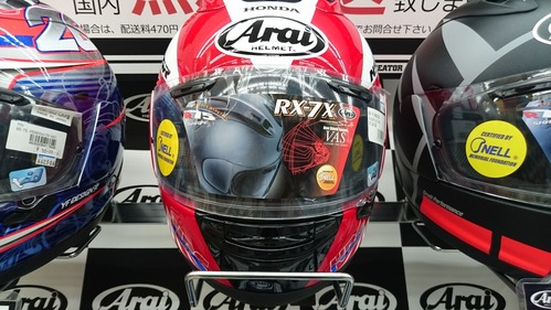 RX-7X NSR250正面