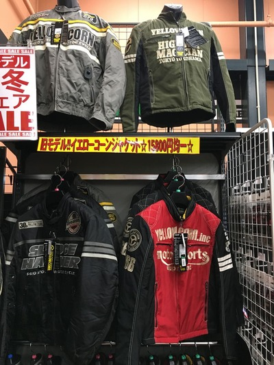 菊陽バイクウェアジャケット冬物FWセール (6)