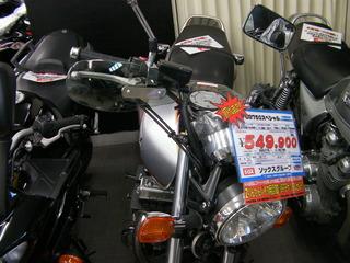 SANY0091