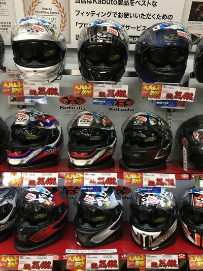 OGKカブトカムイ新作特価ヘルメット菊陽 (1)