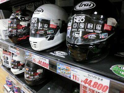岡山 倉敷 福山 バイク車検 バイク任意保険 ヘルメット11 (4)