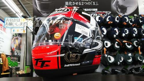 RX-7X IOM-TT2018�
