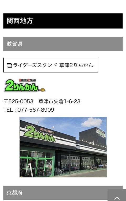 B7494183-7063-4183-B730-31C8AE21CFE8