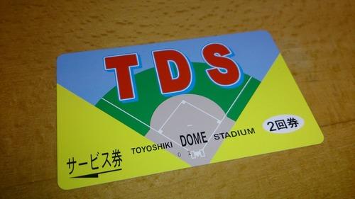 DSC_1040
