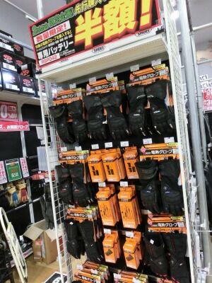 岡山 倉敷 福山 バイク車検 バイク任意保険 e-HEAT18 (4)
