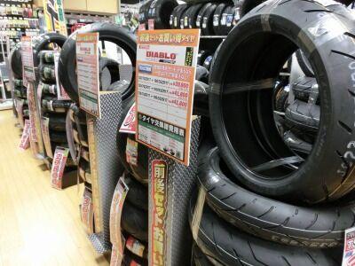 岡山 倉敷 福山 バイク車検 バイク任意保険 タイヤ補償 (1)
