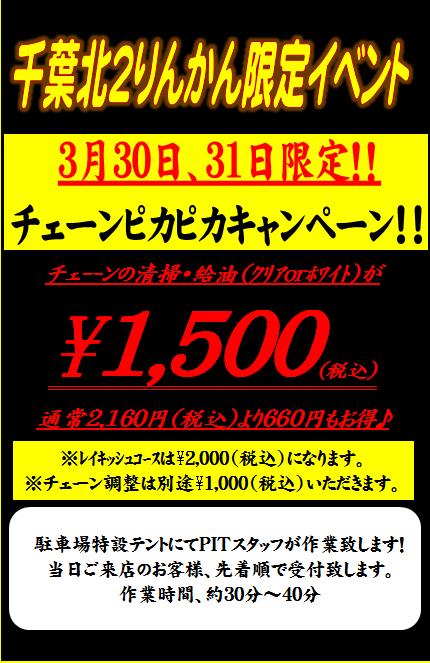 550b86f7dec3158492b6a8243f09b833