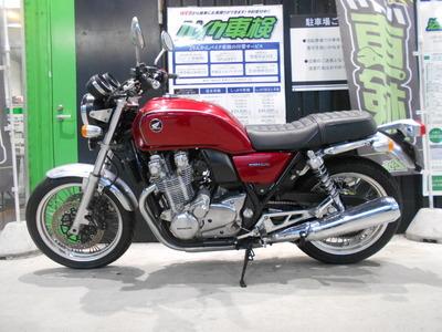 DSCN2874