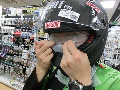 岡山 倉敷 福山 バイク車検 バイク任意保険 ヘルメット18 (10)