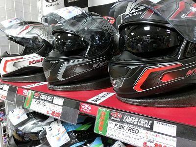 岡山 倉敷 福山 バイク車検 バイク任意保険 ヘルメット61 (3)