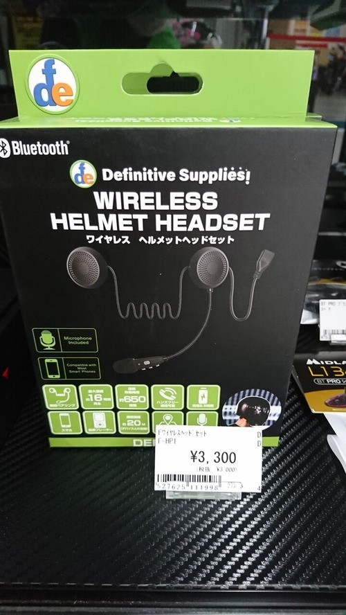 DEF-HP01
