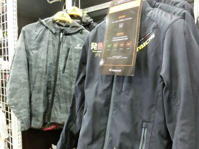 岡山 倉敷 福山 バイク車検 バイク任意保険 e-HEAT9 (2)
