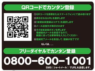 2りんかんモバイル会員QRコード