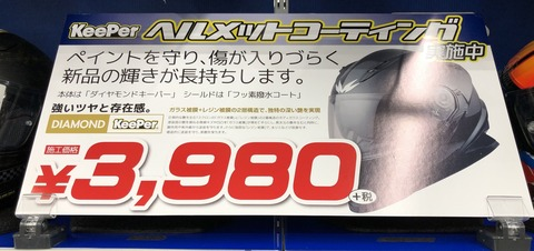 668B49F8-918D-4AEC-B9D8-10A2D6516687