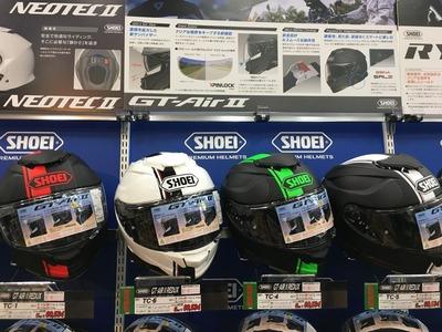 菊陽2りんかんGTAIR2SHOEIヘルメット (1)