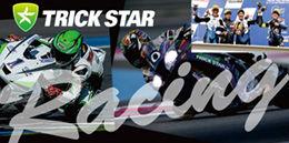 banner-racing