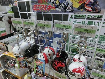岡山 倉敷 福山 バイク車検 バイク任意保険 バッテリー (5)
