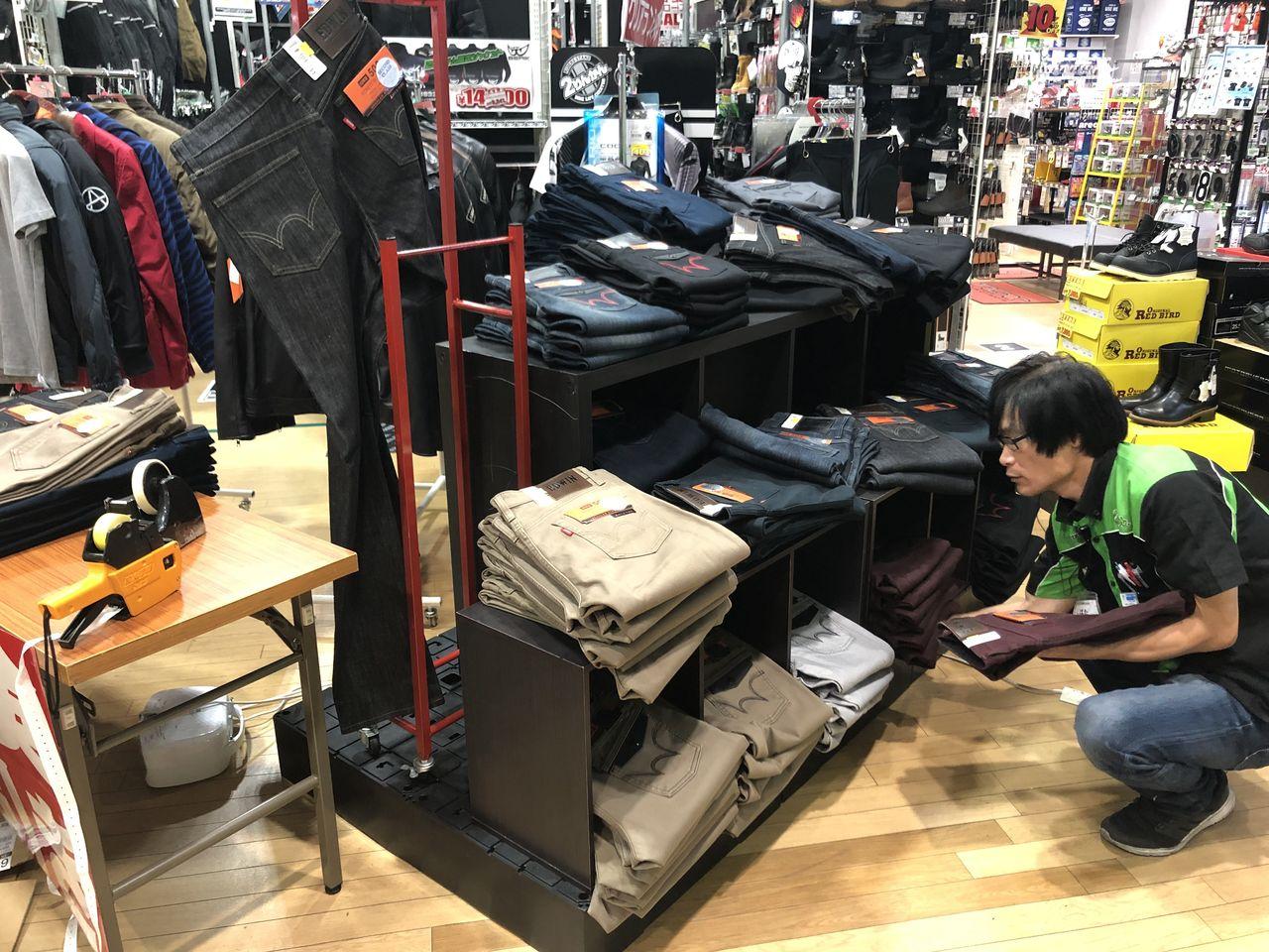 中四国バイク用品 車検 任意保険 冬物アイテム セカンドデニム