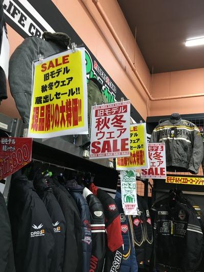 菊陽バイクウェアジャケット冬物FWセール (7)