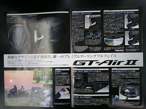 GT-AIR2 3