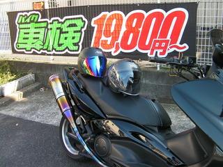 SANY0088