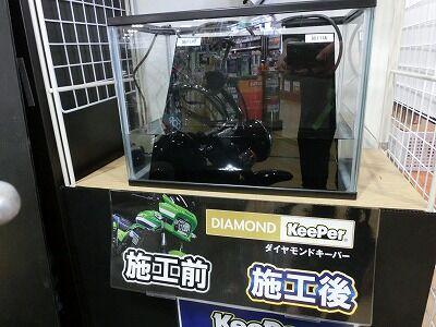 岡山 倉敷 福山 バイク車検 バイク任意保険 KeePer17 (4)