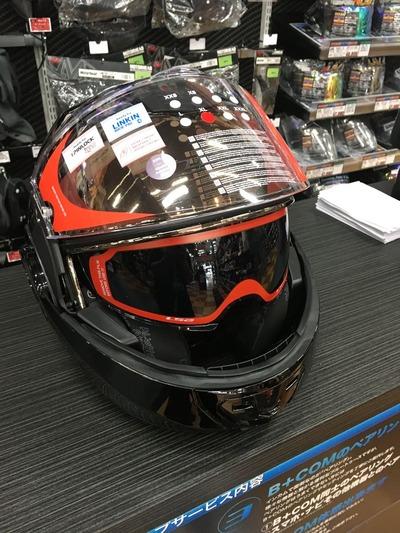 菊陽LS2ヘルメットバリアント (4)