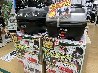 岡山 倉敷 福山 バイク車検 バイク任意保険 タイヤ03 (4)