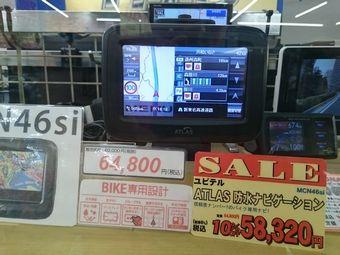 緑2りんかん ユピテル アトラス MCN46si バイクナビ