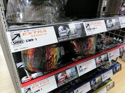 岡山 倉敷 福山 バイク車検 バイク任意保険 ヘルメット28 (3)