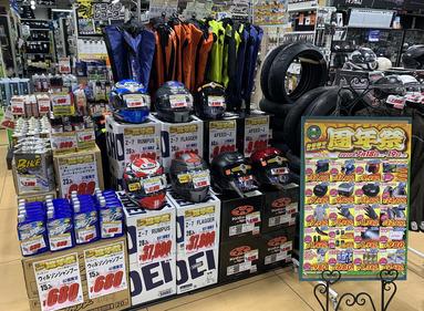福岡周年祭個数限定商品
