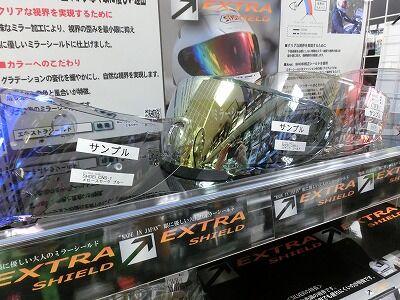 岡山 倉敷 福山 バイク車検 バイク任意保険 ヘルメット28 (5)