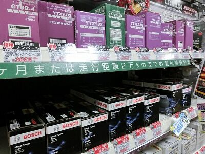 岡山 倉敷 福山 バイク車検 バイク任意保険 バッテリー18 (1)
