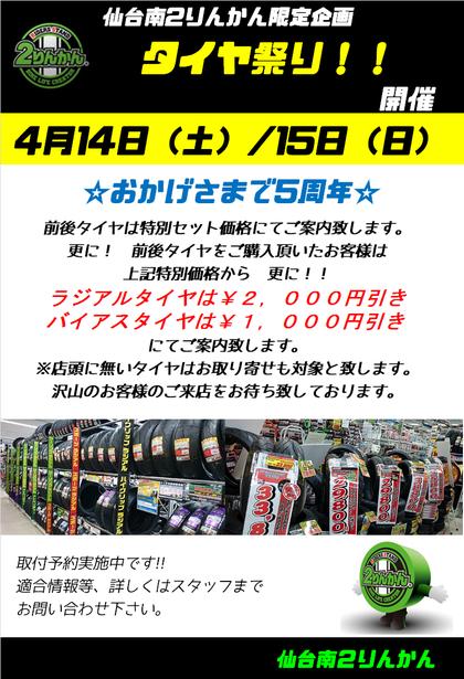 4df64ad6bc6afe52b3db74f95ceec5ce